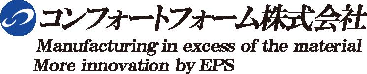 コンフォートフォーム株式会社ロゴ